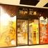 一番搾りコラボショップ 神戸麦酒 神戸駅前店のロゴ