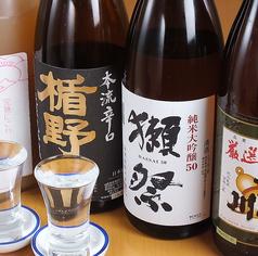 鉄鍋餃子酒場 山桜のおすすめ料理2