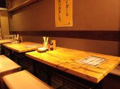 串ひろの雰囲気2