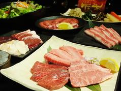 焼肉Dining 赤光のコース写真
