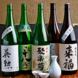 厳選した日本酒を多数取り揃えています。