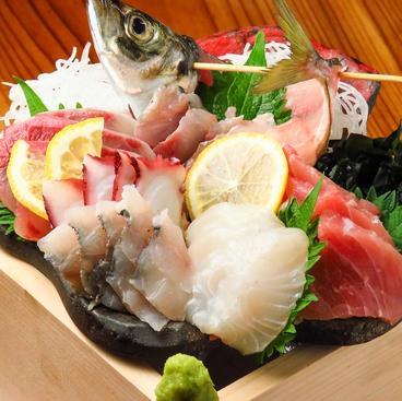 魚菜丸 さかなまる 中央駅店のおすすめ料理1