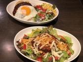 三浦のハンバーグ 渋谷店のおすすめ料理3