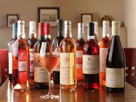 店内保管のワインは約400本と豊富に取り揃え