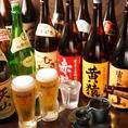 単品飲み放題もご用意しております!ハイボール、焼酎、酎ハイ、梅酒、カクテルなど男性にも女性にも嬉しいラインナップ♪駅近の好立地でお酒を思う存分楽しめる個室居酒屋。