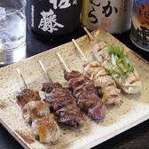 居酒屋 たま泉のおすすめ料理3