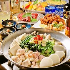 お多福 武蔵小杉店のおすすめ料理1