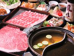 はちまん 八幡 郷土料理 黒豚しゃぶ鍋 ぞうすいのおすすめ料理1