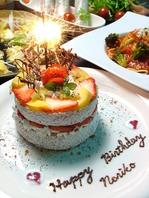 誕生日・記念日に☆自家製ホールケーキ付飲放コース☆