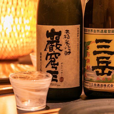 海鮮&牡蠣 食べ放題×全席個室 陣八 札幌すすきの店|店舗イメージ7