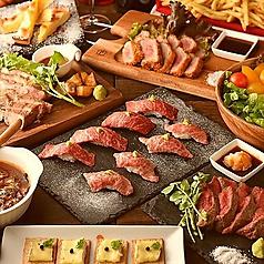 肉バル サルーテ 高田馬場のおすすめ料理1