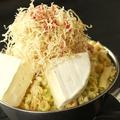 料理メニュー写真カマンベール ダブルチーズもんじゃ