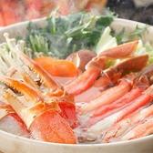 京ほのか 三条木屋町店のおすすめ料理3