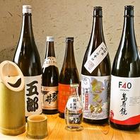 五郎に来たら・・・五郎酒!冷やした竹筒でご提供。