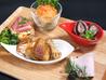 Japanese Dining にののおすすめポイント1