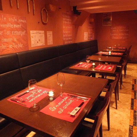 ご友人との飲み会・合コン・街コン・会社宴会・各種二次会など、最大50名様までシーンに合わせてお席をご用意しております。