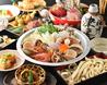 津多家 横浜 鶴屋町店のおすすめポイント2