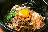 焼肉さんあい 幸町店のおすすめ料理3