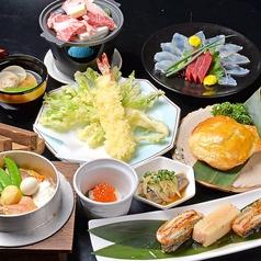 中村庵のおすすめ料理1