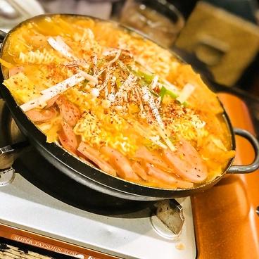 韓国家庭料理 KiTENKA 希天家のおすすめ料理1