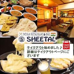 インドレストラン&バー シタル 泉大津店の写真