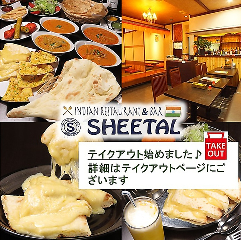 インドレストラン&バーシタル 泉大津店