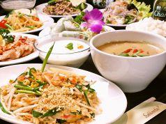 タイ料理 スコンター Sukhontha 金山店の特集写真