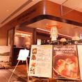 大阪駅から直結!!グランフロント南館8階にございます。