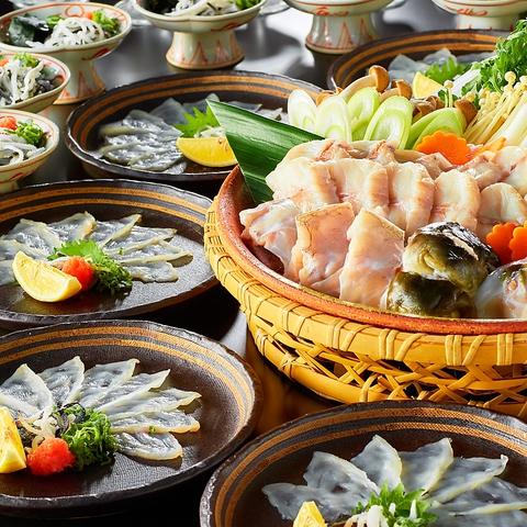 ご宴会に★ふぐ唐揚げ&ふぐちり鍋コース★2時間飲み放題付!
