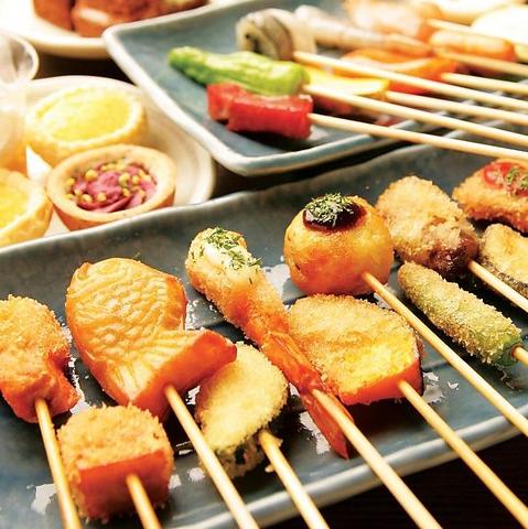 ◆夜景◆ビュッフェ…串揚げサイドメニュー充実◎食べ飲み放題3600円