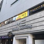 大衆居酒屋 やまと 名古屋駅前店の雰囲気3