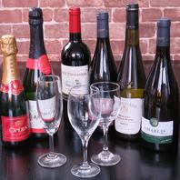 様々な銘柄のワインをご用意しております。
