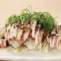 料理メニュー写真まぐろたたきのこぼれポタポタ焼炙り寿司