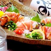 ウロコ UROKO 鱗 与次郎店のおすすめ料理3