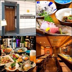 Japanese Dining 肴Junの写真