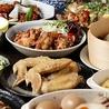 ちょいのみ中華食堂 あまのじゃくのおすすめポイント1
