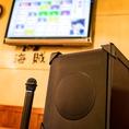 【便利な設備充実!】TVスクリーン・マイク・スピーカーなど貸切宴会には欠かせない設備がバッチリ揃っています!ワイワイ賑やかなご宴会になること間違いなし!スポーツ観戦も盛り上がります!