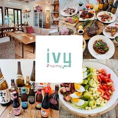 ivy cafe&barの写真