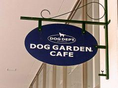 ドッグガーデン DOG GARDEN 青森の写真