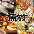 魚竹水産 溝の口市場のロゴ