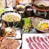 居酒屋 鴨と豚 とんぺら屋 北区黒川店のおすすめポイント1