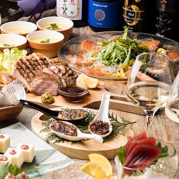 肉バル&魚バル KATSUO カツオ 立川店のおすすめ料理1