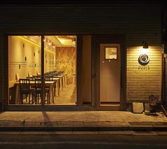 steak&grill MARU3の特集写真