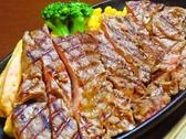 キャリー・リー 弓ヶ浜公園店のおすすめ料理3
