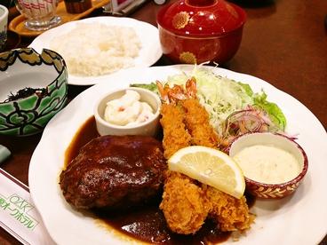 橿原オークホテルのおすすめ料理1