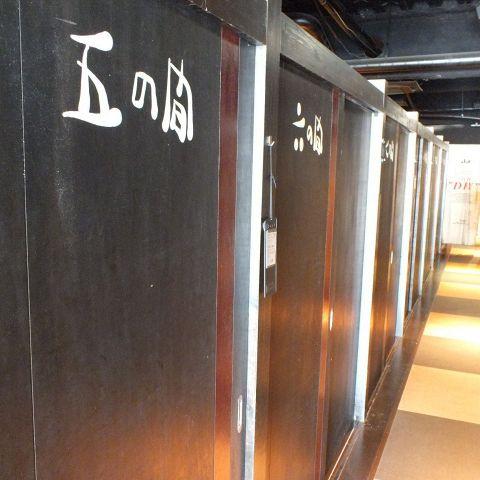 地下鉄御堂筋線江坂駅 徒歩1分
