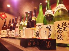 讃岐の美食と香川の地酒 讃蔵 さんぞうの雰囲気1