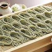 八海山バル 溝の口本店のおすすめ料理3