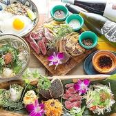 肉とアジアン binginのおすすめ料理2