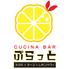 ぷらっと 徳島店のロゴ